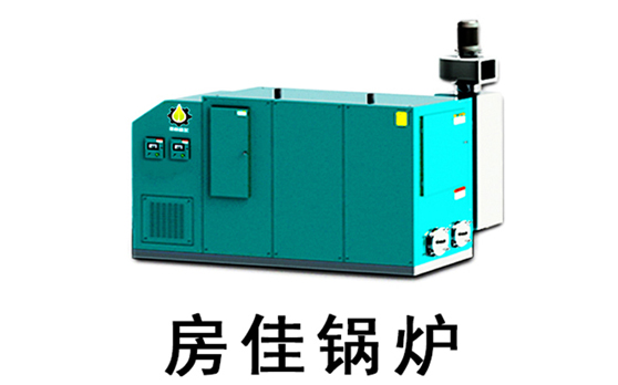 佳木斯生物质锅炉