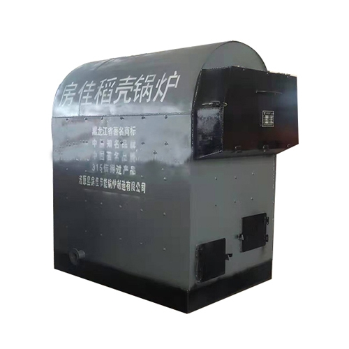 黑龙江稻壳锅炉