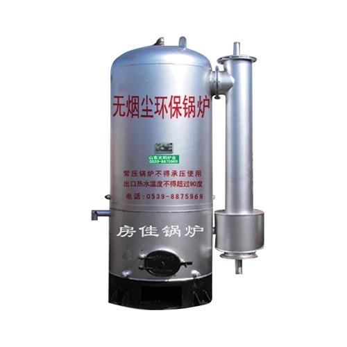 新型环保节能锅炉