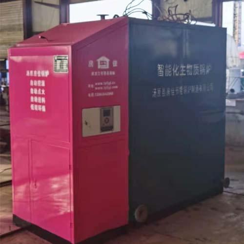 生物质锅炉